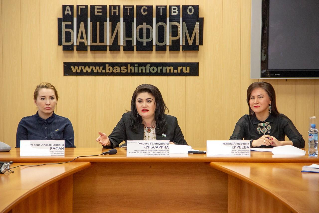 В Уфе назовут имена самых ярких общественниц и женщин-профессионалов