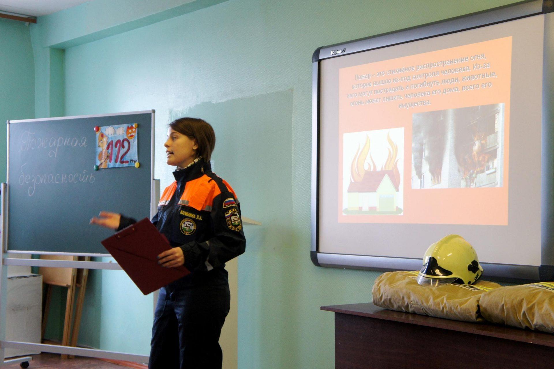 Уфимские спасатели посетили учащихся коррекционной школы-интерната №92