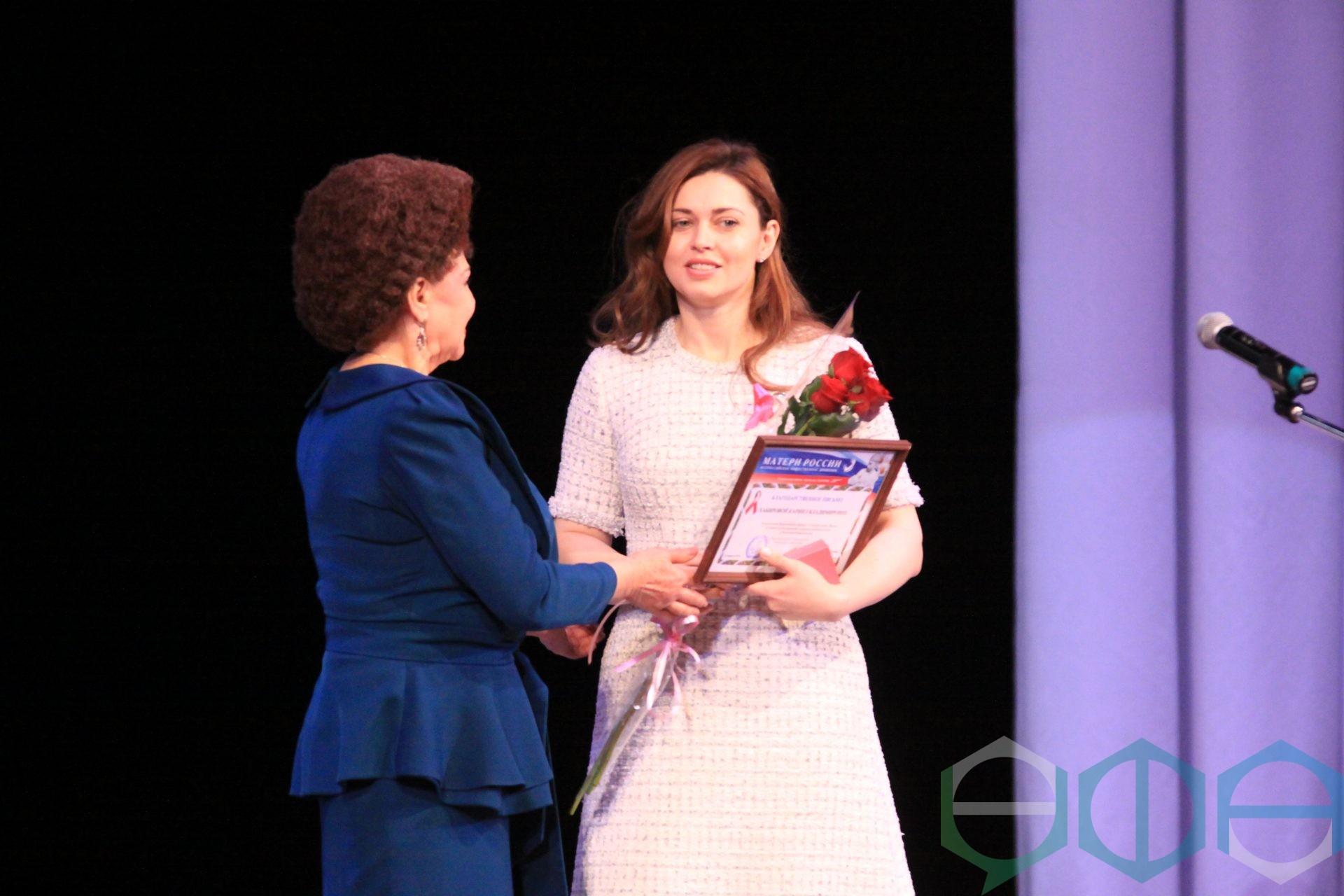 Уфа принимает форум, посвященный женскому здоровью