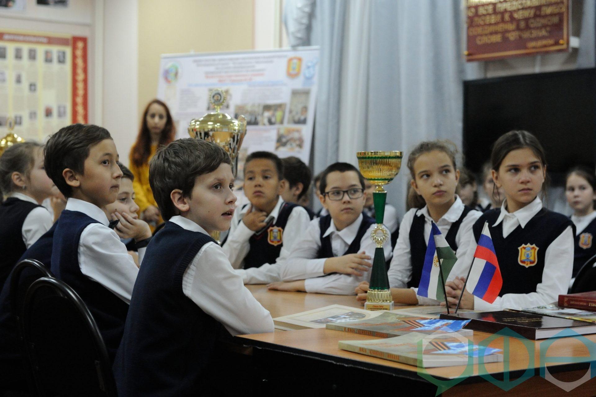 В уфимских школах прошли уроки, приуроченные ко Дню народного единства