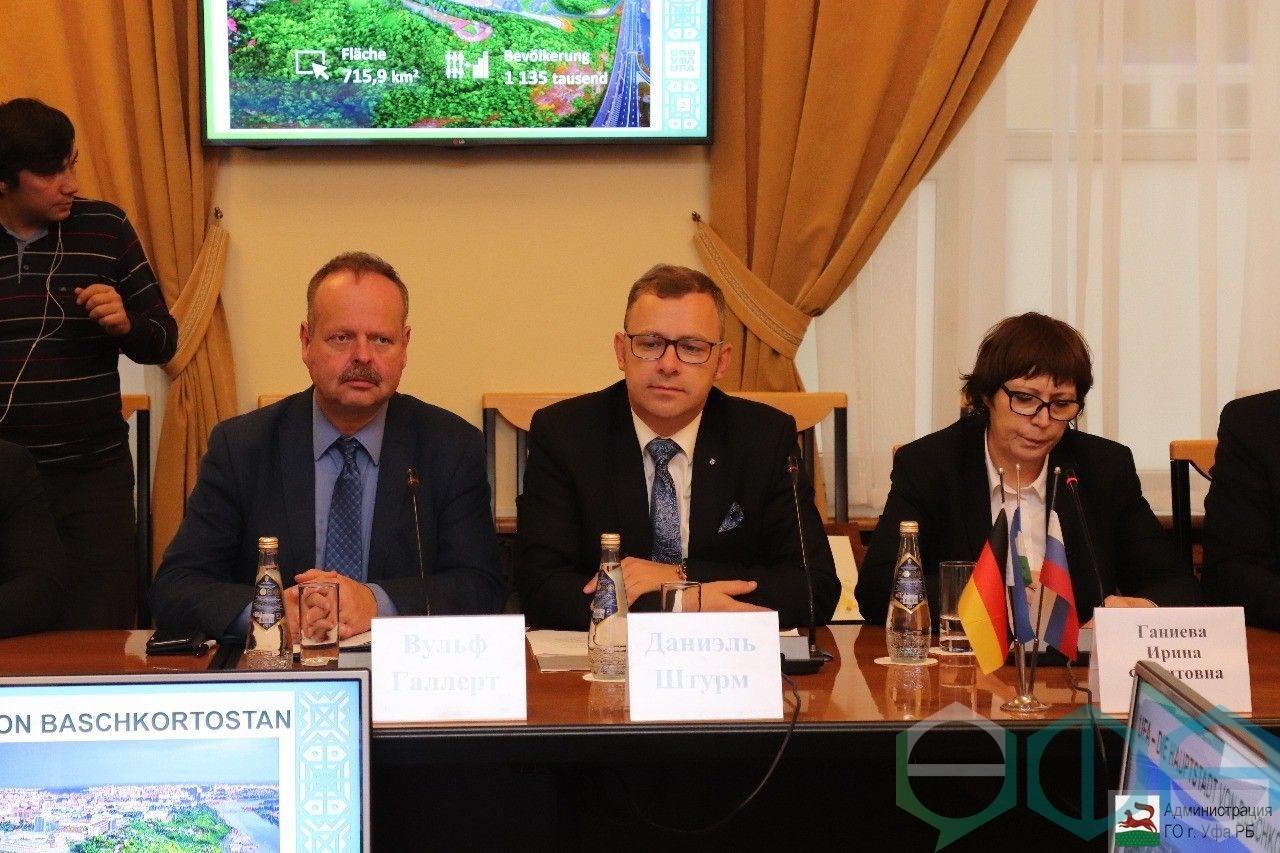 Ульфат Мустафин встретился с делегацией из Германии