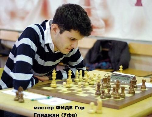 Уфимский шахматный он-лайн турнир стал международным
