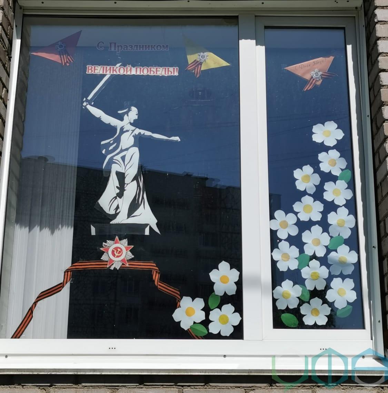 В столице Башкортостана состоялась Всероссийская акция «Окна Победы»