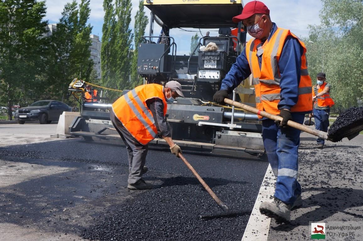 В Уфе в рамках нацпроекта «Безопасные и качественные автомобильные дороги» применяется метод объемного проектирования «Superpave»