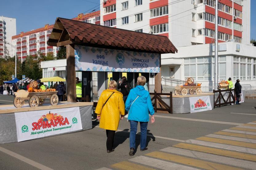 В Уфе на площади Салавата Юлаева проходит ярмарка-фестиваль «Уфимская крепость»
