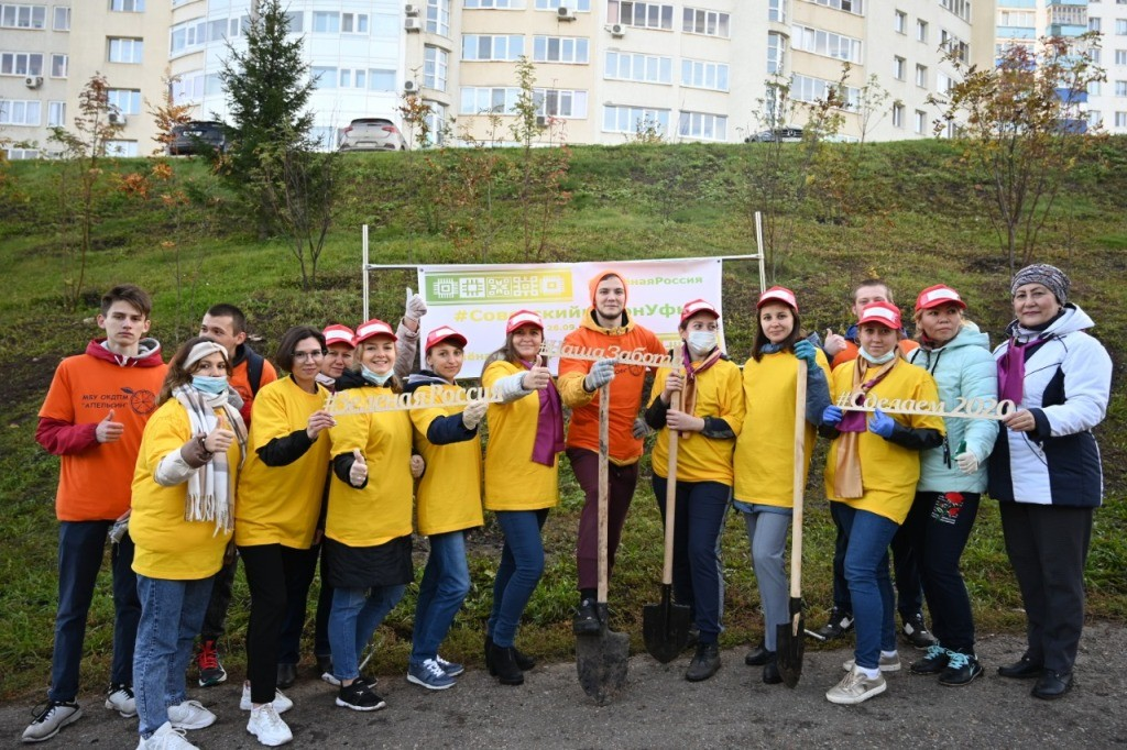 В Уфе в экологическом субботнике приняли участие более 24 тысяч человек