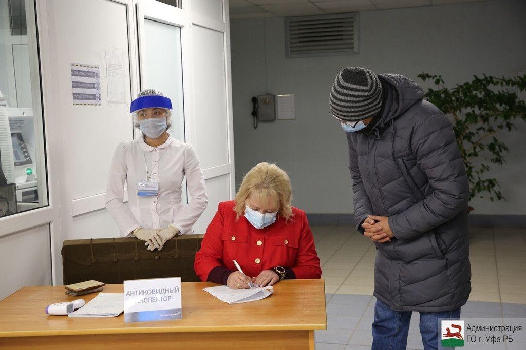 Промышленные предприятия Уфы продолжают работу по обеспечению санитарно-эпидемиологических мер безопасности