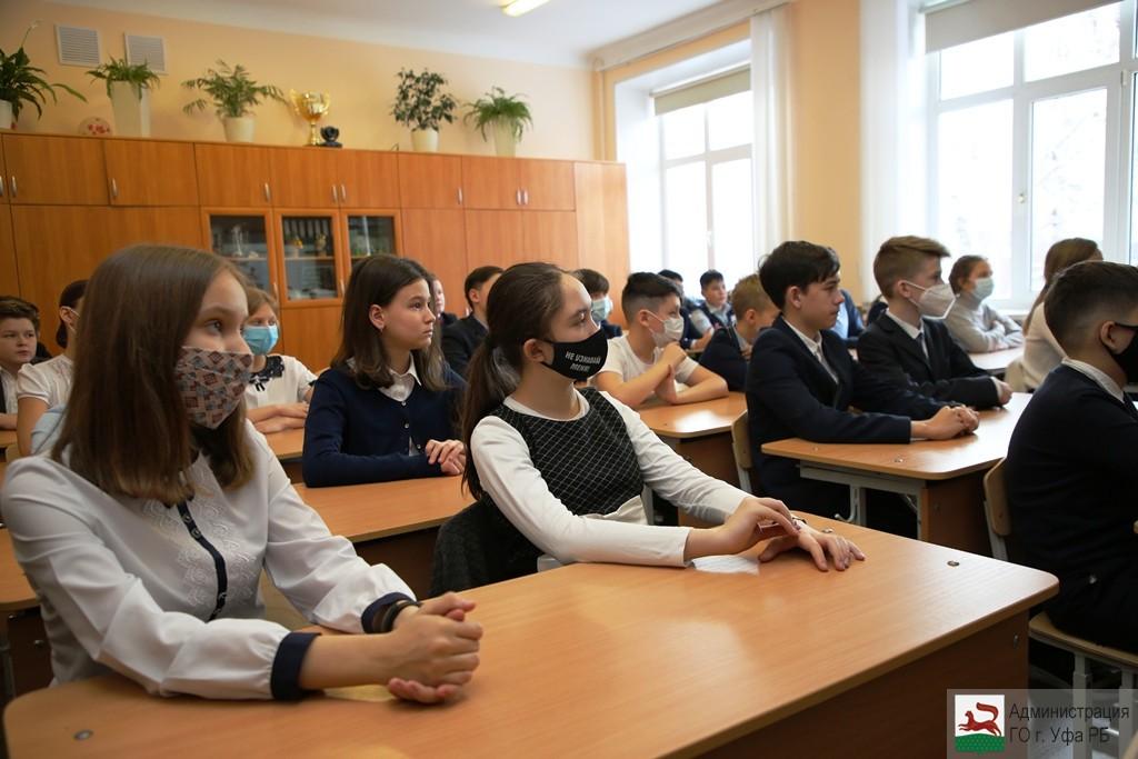 Урок памяти Ульфата Мустафина провели в Уфимском лицее №93