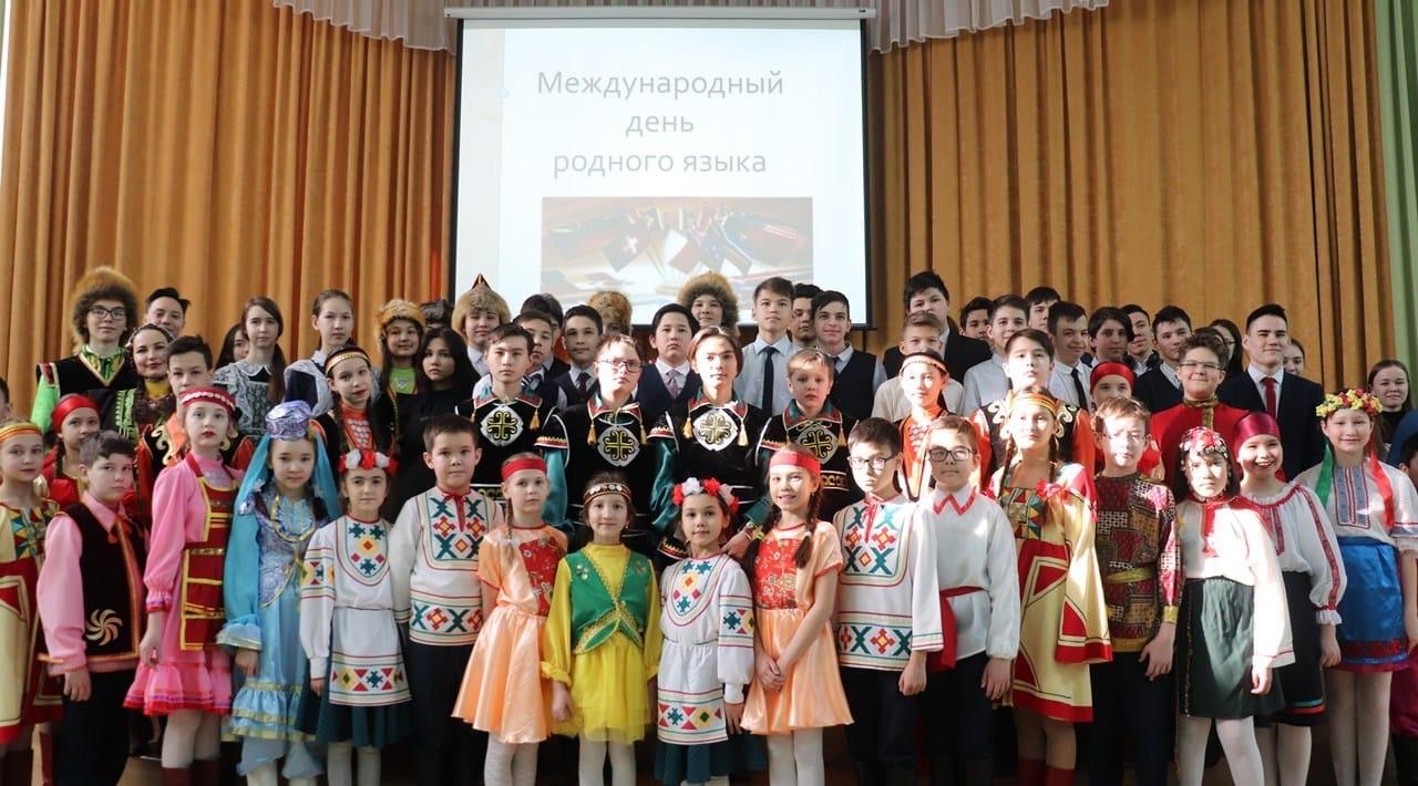 В Уфимских школах состоялись мероприятия, посвященные Международному дню родного языка