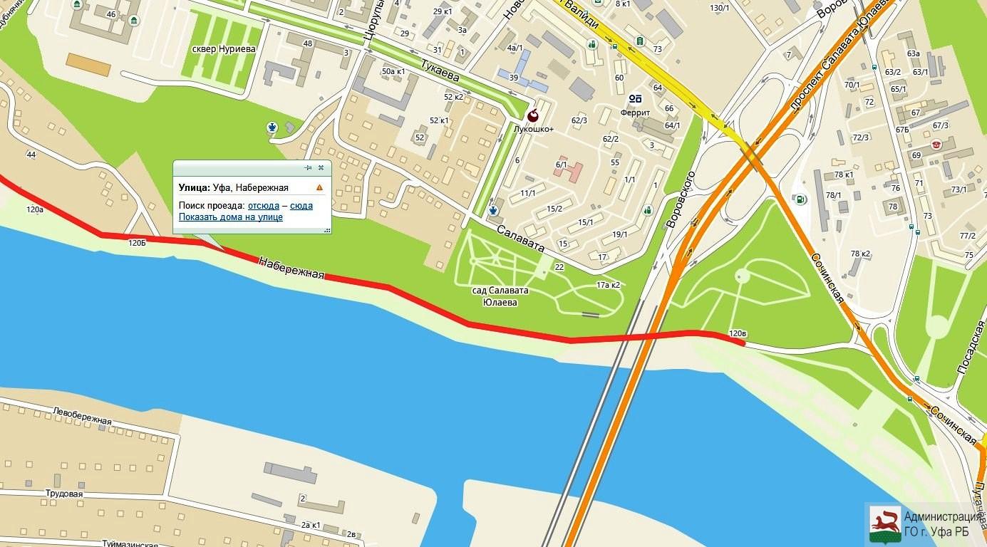 По улице Набережной в Уфе будет временно ограничено движение транспорта